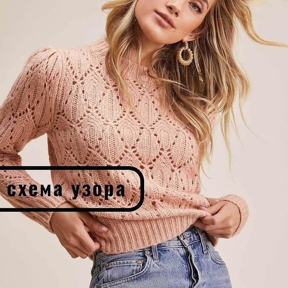 вязаный пуловер описание